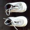 Αθλητικα παπουτσάκια Nike