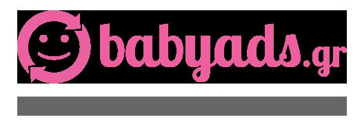 first babyads