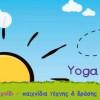art kids yoga – παιχνίδια τέχνης και δράσης – θεατρικό παιχνίδι – παιδικά πάρτυ