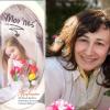 Διαγωνισμός Babyads.gr με δώρο το βραβευμένο, υπέροχο βιβλίο «Μου'πες» της συγραφέως Σταυρούλας Ζώρζου