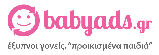 882435c250 Σετ Mini Raxevsky -Baby Ads